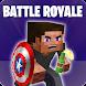 ピクセルバトルロワイヤル -  FPSシューティング3Dゲームオフライン Battle Royale - Androidアプリ