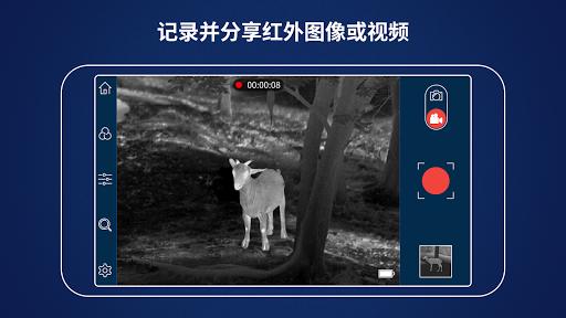 Thermal Viewer 1.2.9 Screenshots 3