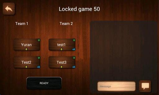 Online Belka Card Game  Screenshots 5