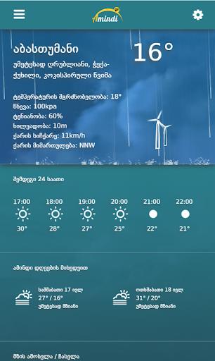 Amindi.ge - Weather forecast  Screenshots 2