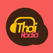 Thai Radio แอพฟังวิทยุ