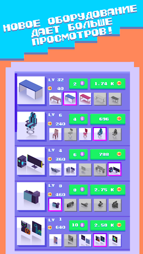 EeOneGuy Blogger Simulator  screenshots 5
