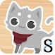 My Cute Cat - Kitty Sim - Androidアプリ
