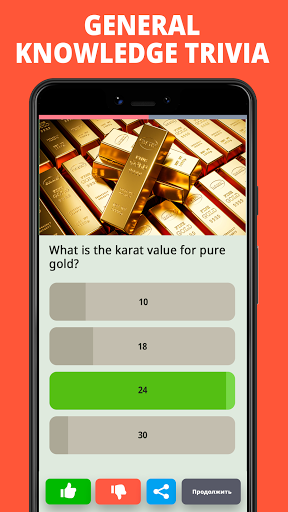 Free Trivia Game. Questions & Answers. QuizzLand.  screenshots 4
