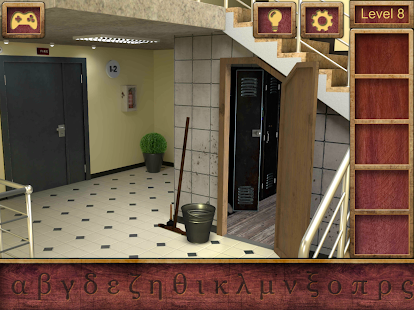 High School Escape 2 Screenshot