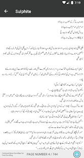 Sulfite Urdu Novel Offline