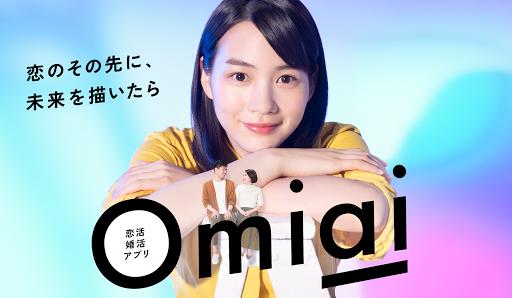 Omiai-u30deu30c3u30c1u30f3u30b0u30a2u30d7u30eau3067u51fau4f1au3044u63a2u3057uff01u604bu4ebau898bu3064u3051u308bu306au3089u5a5au6d3bu30fbu604bu6d3bu30a2u30d7u30eau3067u30deu30c3u30c1u30f3u30b0u3057u3088u3046uff01  Screenshots 1