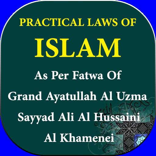 opțiuni pentru islam cum să faci proiecte pe internet și să câștigi