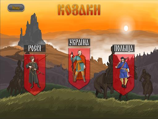 Cossacks 1.0.8 Screenshots 16