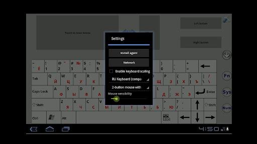 Foto do Remote Keyboard