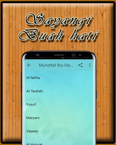 Murottal Ibu Hamil MP3 1.0.0 Screenshots 3