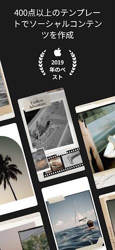 Unfold — Instagram ストーリーエディターのおすすめ画像1