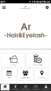 Ar -Hair&Eyelash- 2.12.0 screenshots 2