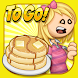Papa's Pancakeria To Go! - Androidアプリ
