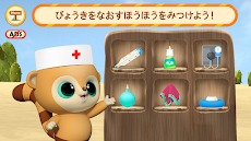 Yoohoo獣医お医者さんのゲーム!子供のゲームと病院のゲーム!のおすすめ画像4