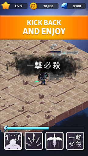 Rogue Idle RPG: Epic Dungeon Battle 1.3.3 screenshots 2