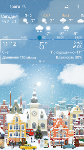 YoWindow – точная погода на экране телефона 4