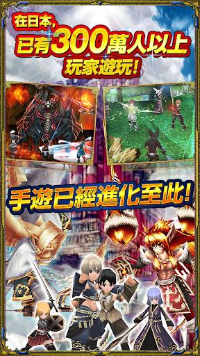 RPG u4f9du9732u5a1cu6230u7d00ONLINE -MMORPG- 2.1.3 screenshots 1