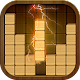 Wood Block Puzzle Download for PC Windows 10/8/7