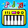 Baby Piano Games & Music for Kids & Toddlers Free icon