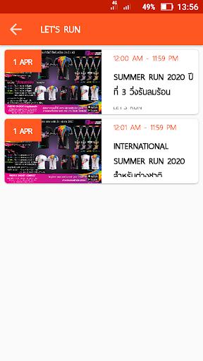 LETu2019S RACE Thailand  Screenshots 2