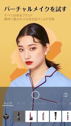 MakeupPlus-写真にメイクが出来る画像編集アプリのおすすめ画像1
