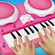 女の子のためのリアルピンクのピアノ - ピアノシミュレーター - Androidアプリ