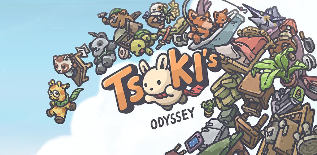 Tsuki's Odyssey poster 0