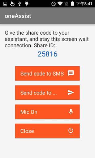 Screen Share - Remote Assistance 5.6 Screenshots 4