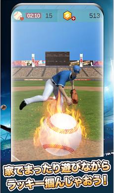 バッティング王:新感覚野球ゲーム 完全無料のおすすめ画像2