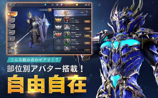 MU:奇蹟の覚醒 6.3 screenshots 3