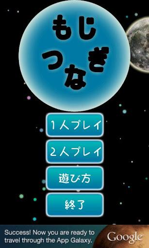 mojitsunagi screenshot 1