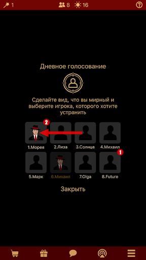 u041cu0430u0444u0438u044f u041au043bu0443u0431 android2mod screenshots 4