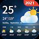 天気予報-正確な地域の天気-アラート