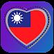 Taiwan Dating - 出会いアプリ
