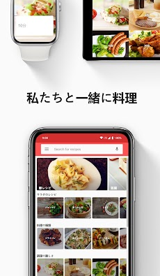 日本のレシピのおすすめ画像3