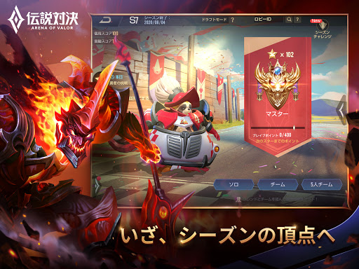 u4f1du8aacu5bfeu6c7a -Arena of Valor- android2mod screenshots 12