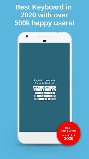 Kannada Keyboard - English to Kannada Typing screenshots 1