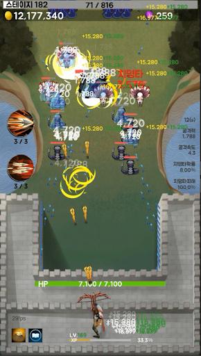 성디펜스RPG : 궁수키우기 apktreat screenshots 2