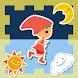コビトン - 赤ちゃん・子供向け無料タッチゲーム - Androidアプリ