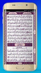 Azan Prayer times Bahrain For Pc | How To Download  (Windows/mac) 3