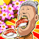 Oh!SUSHI - Androidアプリ