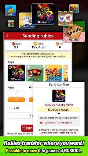 Busidol Game World 2.0.0 screenshots 3