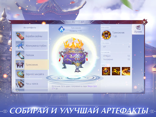 Perfect World Mobile: u041du0430u0447u0430u043bu043e apkpoly screenshots 11