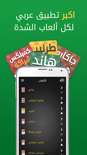 Hand, Hand Partner & Hand Saudi 19.9.0 screenshots 3