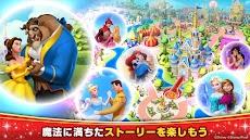 ディズニー マジックキングダムズ:キミだけのパークをつくろう!のおすすめ画像3