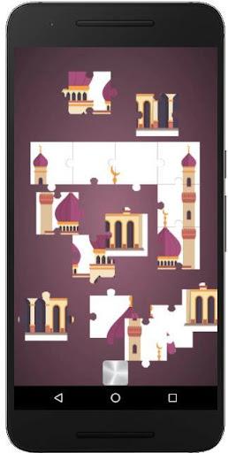 Islamic Arts Jigsaw ,  Slide Puzzle and 2048 Game  screenshots 14