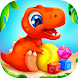 Dinosaur games for kids and toddlers 2 4 years old - Androidアプリ