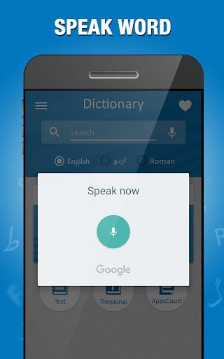 English to Urdu Dictionary 5.0 Screenshots 7