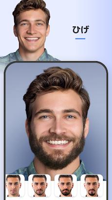 FaceApp - 顔エディター、イメージチェンジおよび美容アプリのおすすめ画像5